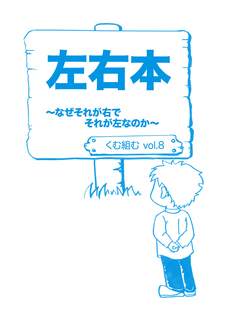 vol8_hyoshi_sample.jpg